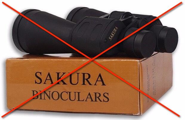 fake-binoculars