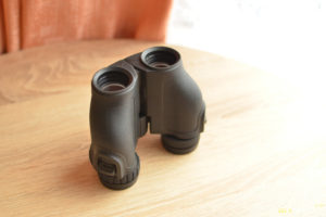 The Complete Guide to Binoculars for Eyeglass Wearers