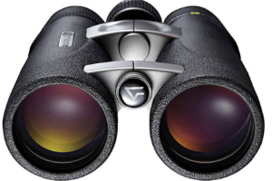 Cheapest ED Glass Binoculars