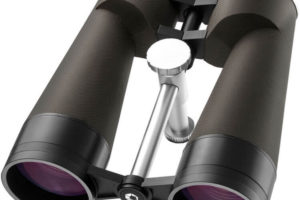What are the Most Powerful Binoculars You Can Buy?