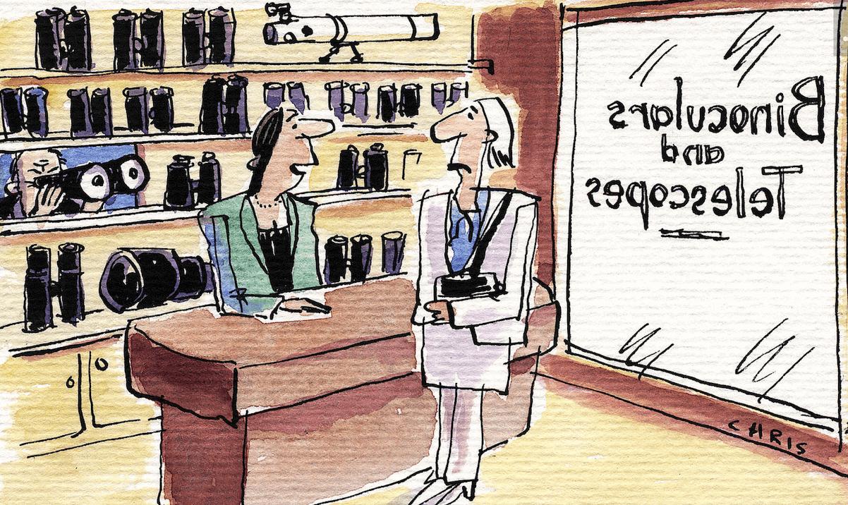 binoculars at a local store